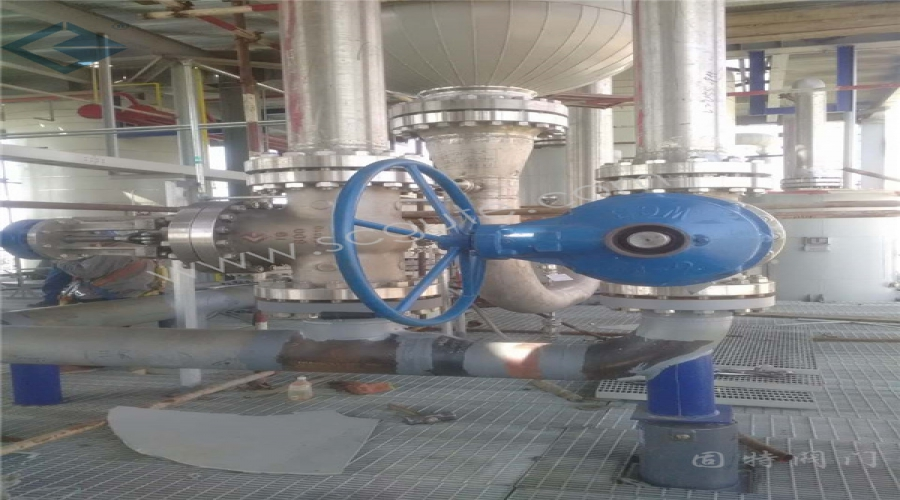 Xinjiang Oriental Hope New Energy Co., Ltd.-Xineng annual output of 120000 tons of polysilicon (phase I 30, 000 tons) project special material valve